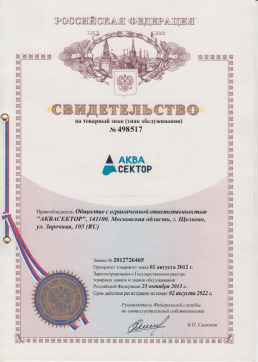 Certificate for the trademark AQASEKTOR (service mark)